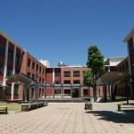 【最新版】鳥取県の大学偏差値ランキング