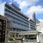 【最新版】島根県の大学偏差値ランキング