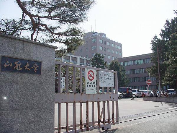【最新版】山形県の大学偏差値ランキング