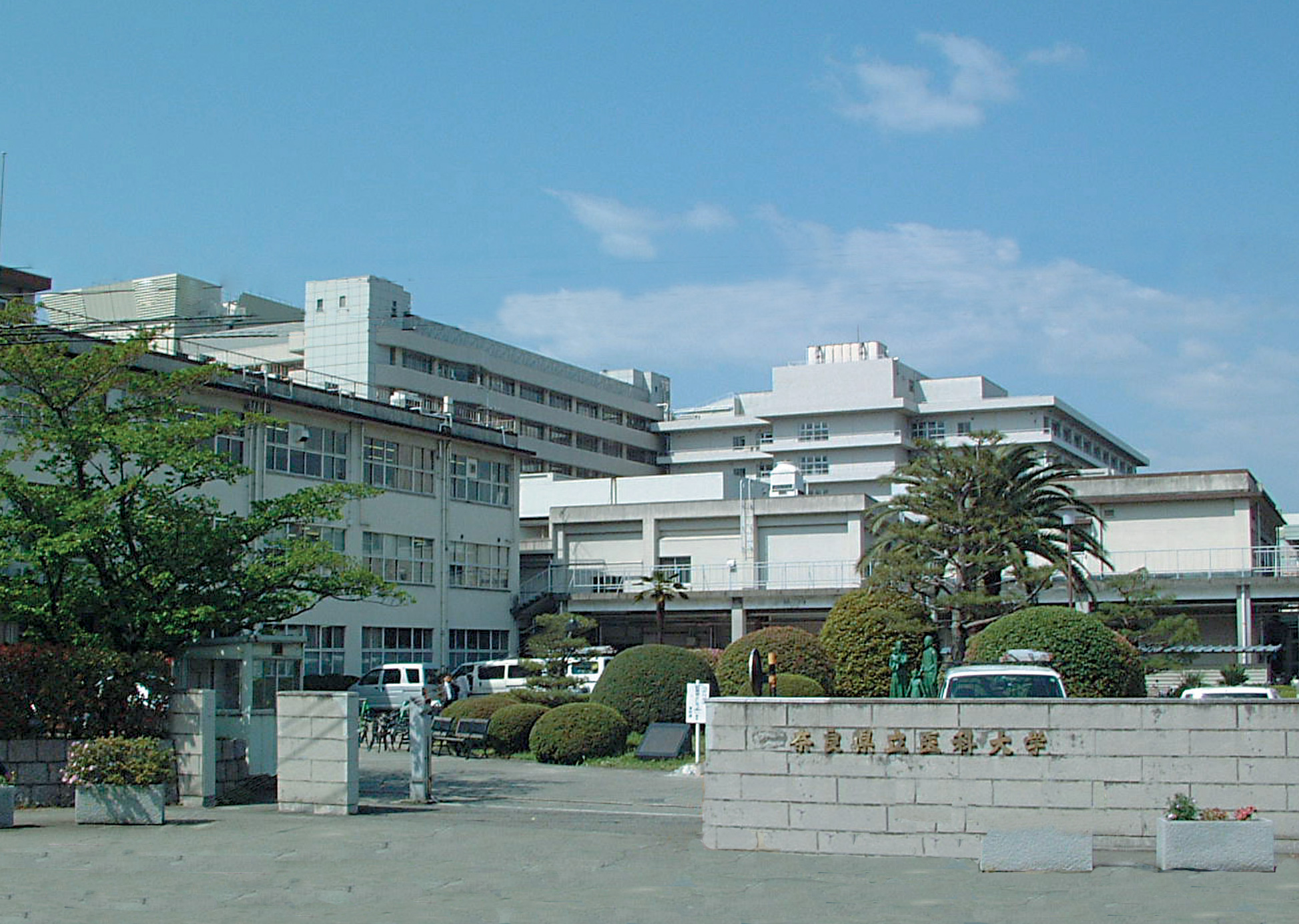 【最新版】奈良県の大学偏差値ランキング