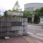 【最新版】富山県の大学偏差値ランキング