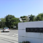 【最新版】三重県の大学偏差値ランキング