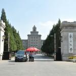 【最新版】宮城県の大学偏差値ランキング