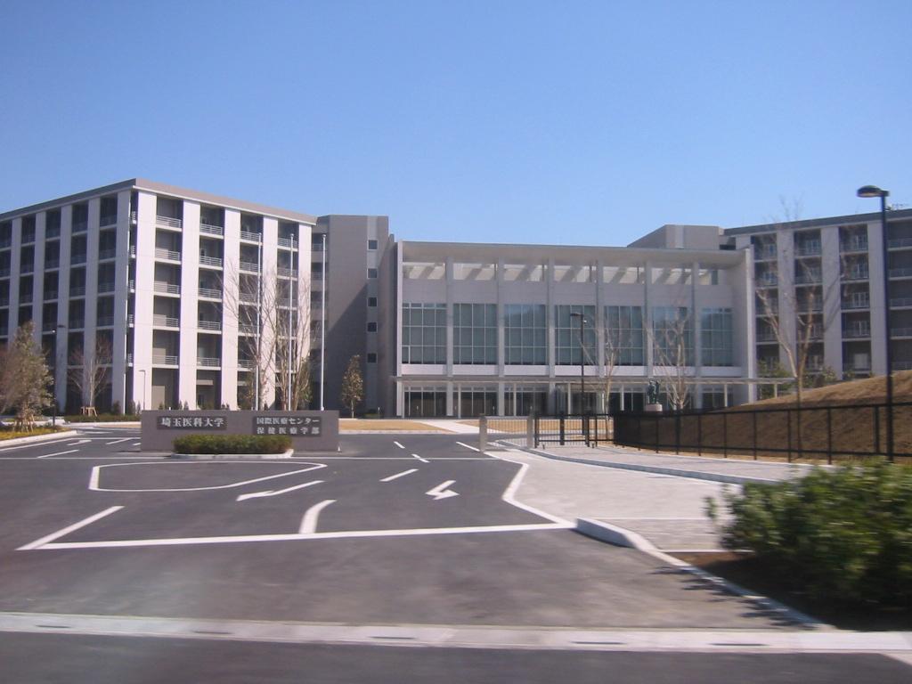 【最新版】埼玉県の大学偏差値ランキング