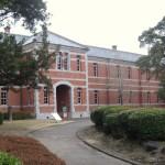 【最新版】熊本県の大学偏差値ランキング