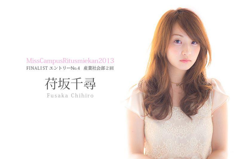 fusawa