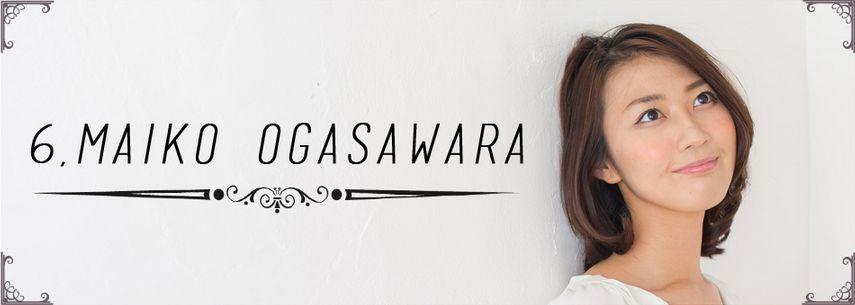 maikoogasawara