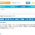 スクリーンショット 2013-12-09 10.59.18