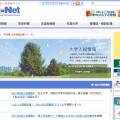 Kei-Net / 河合塾の大学入試情報サイト