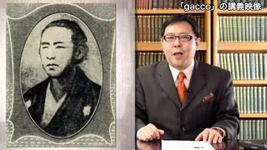 日本初? 無料で学べる大学オンライン講座-NHK