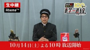 """""""偏差値32""""のロンブー淳さんが青学受験に挑戦 100日間「全力で勉強」"""
