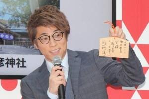 ロンブー淳、青山大学受験の失敗について